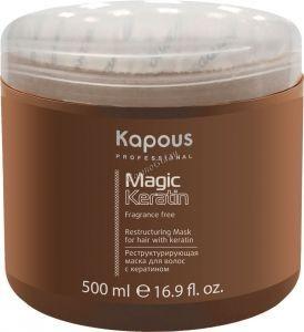 Kapous  Реструктурирующая маска с кератином серии «Magic keratin», 500 мл. - купить, цена со скидкой
