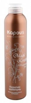 Kapous   Кератин шампунь серии «Magic keratin» - купить, цена со скидкой