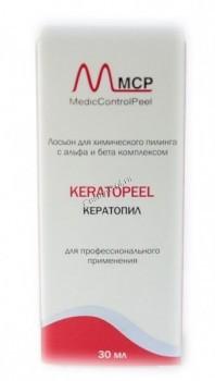 MedicControlPeel Keratopeel (Лосьон-гель для поверхностного химического пилинга на основе альфа и бета комплекса), 30 мл. - купить, цена со скидкой