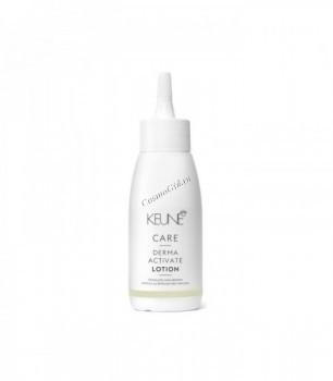 Keune Care Derma Activate lotion (Лосьон против выпадения волос), 75 мл - купить, цена со скидкой