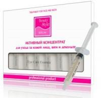 Beauty style moisturizing trehalose face concentrate (Увлажняющий активный концентрат с гиалуроновой кислотой и трегалозой), 8 ампул по 5 мл - купить, цена со скидкой