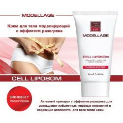 """BeautyStyle Крем для тела моделир. С разогревающим эффектом """"Cell Liposom"""" 200м - купить, цена со скидкой"""
