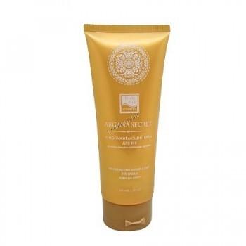 Beauty Style Argan elixir rejuvenating eye cream (Омолаживающий крем для век «Секрет арганы») - купить, цена со скидкой