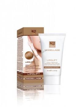 Beauty Style lipolift modellage face cream (Крем для моделирования овала лица и подбородка «Lipolift») - купить, цена со скидкой