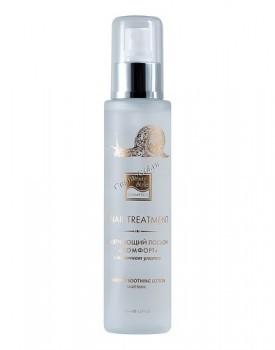 Beauty Style Comfort soothing lotion (Смягчающий лосьон «Комфорт»), 150 мл - купить, цена со скидкой
