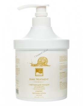 Beauty Style Comfort soothing lotion (Смягчающий лосьон «Комфорт») - купить, цена со скидкой