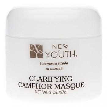 New Youth Masque clarifying camphor (Маска очищающая с камфорой), 57 мл - купить, цена со скидкой