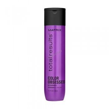 Matrix Total results color obsessed shampoo (Шампунь для окрашенных волос) - купить, цена со скидкой