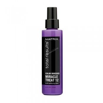 Matrix Total results color obsessed miracle treat (Спрей для окрашенных волос), 125мл. - купить, цена со скидкой