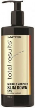 Matrix total results miracle morpher slim down lipid (Молекулярный концентрат для гладкости волос), 500 мл. - купить, цена со скидкой