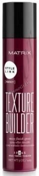 Matrix  Texture Builder  (Текстурирующий спрей для причёски), 150мл. - купить, цена со скидкой