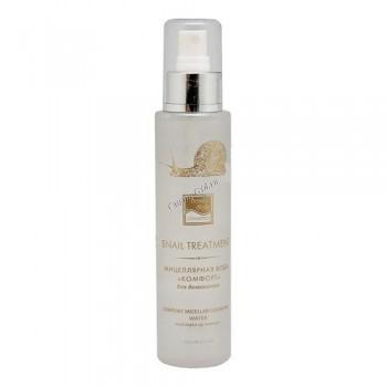 Beauty Style Comfort micellar cleansing water (Мицеллярная вода «Комфорт» для демакияжа), 150 мл - купить, цена со скидкой
