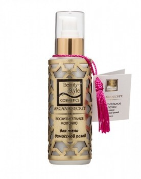 Beauty Style Delightful body lotion with a damask rose (Восхитительное молочко для тела с дамасской розой), 100 мл - купить, цена со скидкой