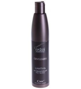 Estel professional Curex gentleman (Шампунь активизирующий рост волос), 300 мл. - купить, цена со скидкой