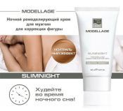 BeautyStyle Ночной ремоделирующий крем для мужчин для коррекции фигуры «Slimnight» Modellage BeautyStyle, 200мл - купить, цена со скидкой