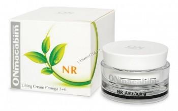 ONmacabim NR Lifting cream omega 3+6 (Интенсивный крем с лифтинг-эффектом Омега 3+6) - купить, цена со скидкой