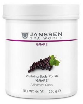 Janssen Vivifying body polish «Grape» (Регенерирующий anti-age скраб «Грейп» из косточек винограда и цветов лотоса), 1000 г - купить, цена со скидкой