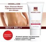 Beauty Style sexy belly modellage cream for women (Крем «Плоский живот» для женщин) - купить, цена со скидкой