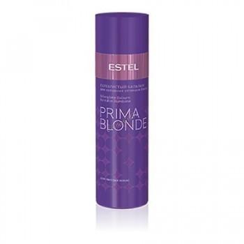 Estel De Luxe Prima Blonde Серебристый бальзам для холодных оттенков блонд, 200 мл. - купить, цена со скидкой