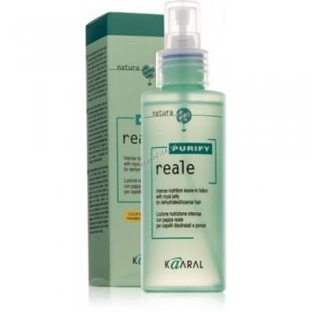 Kaaral Purify recharge(Питательный спрей для всех типов волос с экстрактом бамбука), 100мл. - купить, цена со скидкой