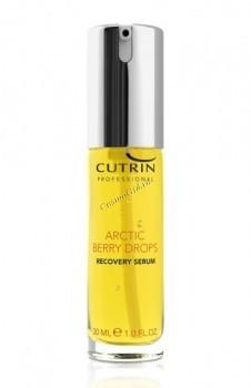 Cutrin Arctic berry drops recovery (Сыворотка «Восстановление» для сухих, повреждённых волос), 30 мл. - купить, цена со скидкой