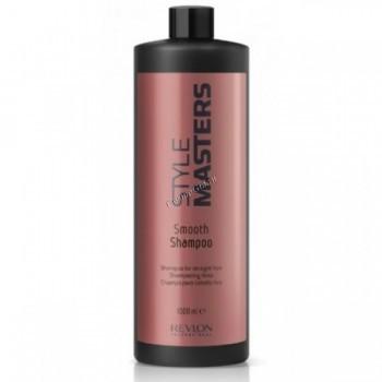 Revlon Professional style masters smooth shampoo (Шампунь для гладкости волос) - купить, цена со скидкой