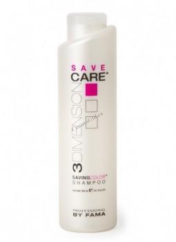 By Fama Save care saving color shampoo (Шампунь для защиты цвета), 300 мл. - купить, цена со скидкой