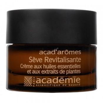 Academie (Восстанавливающий крем Acadaromes), 100 мл. - купить, цена со скидкой