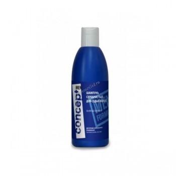 Concept Silver age shampoo (Шампунь серебристый для седых волос оттеночный), 300 мл - купить, цена со скидкой