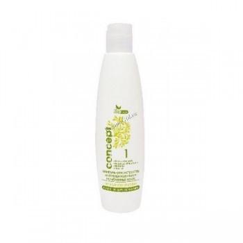 Concept Concept Reconstructor Shampoo (Шампунь-реконструктор для поврежденных и ослабленных волос), 250 мл - купить, цена со скидкой