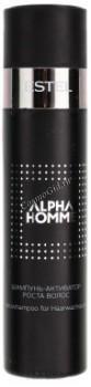 Estel De Luxe Otium Alpha Homme Шампунь-активатор роста волос, 250 мл. - купить, цена со скидкой