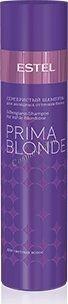 Estel De Luxe Prima Blonde Серебристый шампунь для холодных оттенков блонд - купить, цена со скидкой