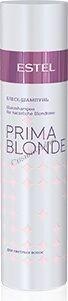 Estel De Luxe Prima Blonde Блеск-шампунь для светлых волос - купить, цена со скидкой