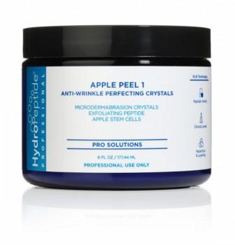 HydroPeptide Apple Peel 1 step (Интенсивный омолаживающий пилинг со стволовыми клетками яблок, 1 ступень) - купить, цена со скидкой