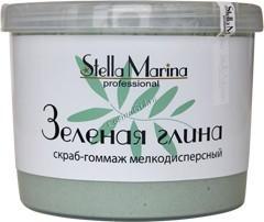 Stella Marina Скраб-гоммаж на основе измельчённой морской раковины «Зеленая глина» - купить, цена со скидкой
