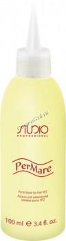 Kapous Лосьон для химической завивки волос «Permare» №2, 100мл. - купить, цена со скидкой