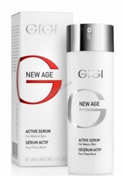 GIGI Na active serum (Активная сыворотка) - купить, цена со скидкой
