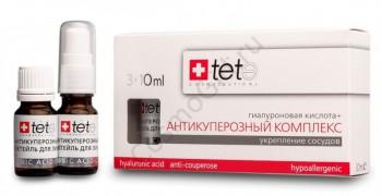 Tete Cosmeceutical Гиалуроновая кислота и антикуперозный комплекс, 3*10 мл - купить, цена со скидкой