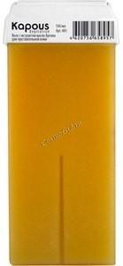 Kapous Жирорастворимый воск с экстрактом масла арганы  в картридже, 100 мл. - купить, цена со скидкой