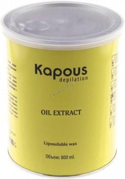 Kapous  Жирорастворимый воск для всех типов кожи - купить, цена со скидкой
