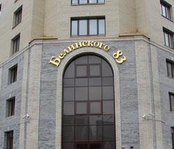 интернет магазин косметики в Екатеринбурге офис космогид