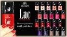 Alessandro Lac sensation (Гель-лак для ногтей), 10 мл - купить, цена со скидкой