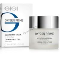 GIGI Op neck firming cream (���� ��� ��� �����������),  250 �� - ������, ���� �� �������