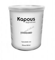 Kapous Горячий воск зеленый с хлорофиллом в банке, 800мл. - купить, цена со скидкой