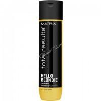 Matrix Total results hello blondie conditioner (Кондиционер для светлых волос с экстрактом ромашки), 300мл. - купить, цена со скидкой