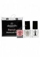 Alessandro French Manicure Set (����� ��� ������������ �������� 3�5 ��), 1 �� - ������, ���� �� �������