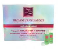 Beauty style rejuvenating face serum (�������� (���������) �������������), 12 ����� �� 5 �� - ������, ���� �� �������