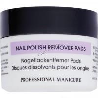 Alessandro Prm nail polish remover pads 50PCS (Салфетки для снятия лака), 1 шт - купить, цена со скидкой