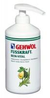 GEHWOL  ���������� ������� 500 �� - ������, ���� �� �������