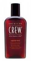 American Crew Liquid wax (Жидкий воск для волос), 150 мл. - купить, цена со скидкой